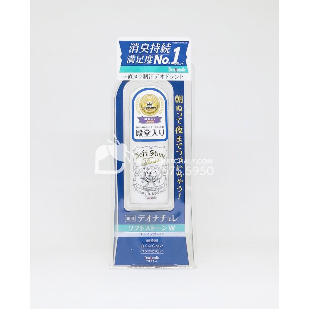 [SỐ 1 COSME] Sáp lăn khử mùi đá khoáng Soft Stone 20g mẫu mới 2018 giá siêu tốt