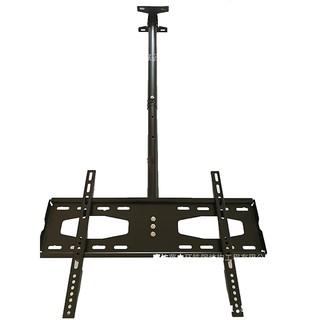 Giá treo tivi thả trần nhập khẩu DK70 dùng cho tivi 32-70 inch