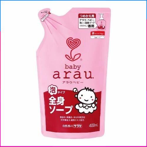 (Quá Rẻ)Sữa tắm túi hiệu Arau Baby 400ml