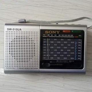 Đài Radio Sony SW 515 thumbnail