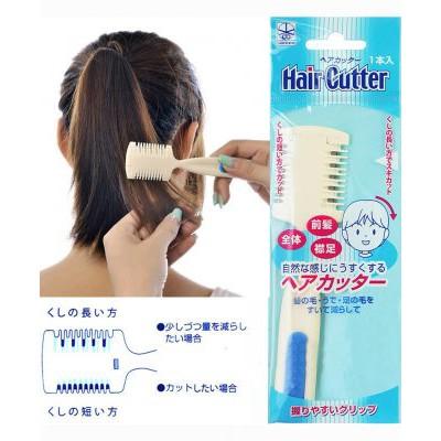 Kéo cắt tỉa tóc hai đầu cho bé