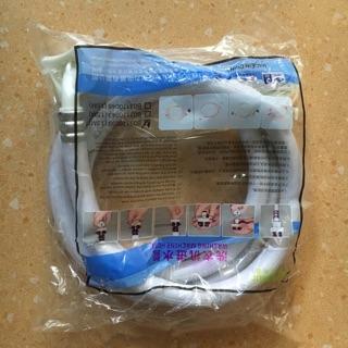 [Mã ELFLASH5 giảm 20K đơn 50K] Dây cấp nước máy giặt cửa trên - dây cấp máy giặt - dây cấp nước máy giặt.