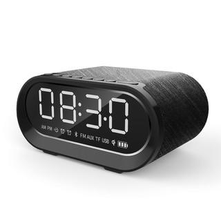 Loa bluetooth đa năng thu đài FM, sạc điện thoại không dây - đọc thẻ nhớ TF, kết nối máy tính cổng 3.5mm
