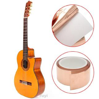 300cm*50mm Guitar Copper Foil Tape EMI Shielding Barrier Conductive Electric Accessory