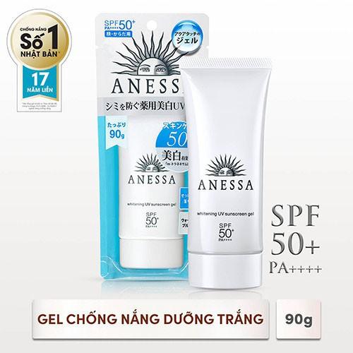 Hình ảnh [HCM]Gel chống nắng dưỡng trắng Anessa Whitening UV Sunscreen Gel 90g_14719-2
