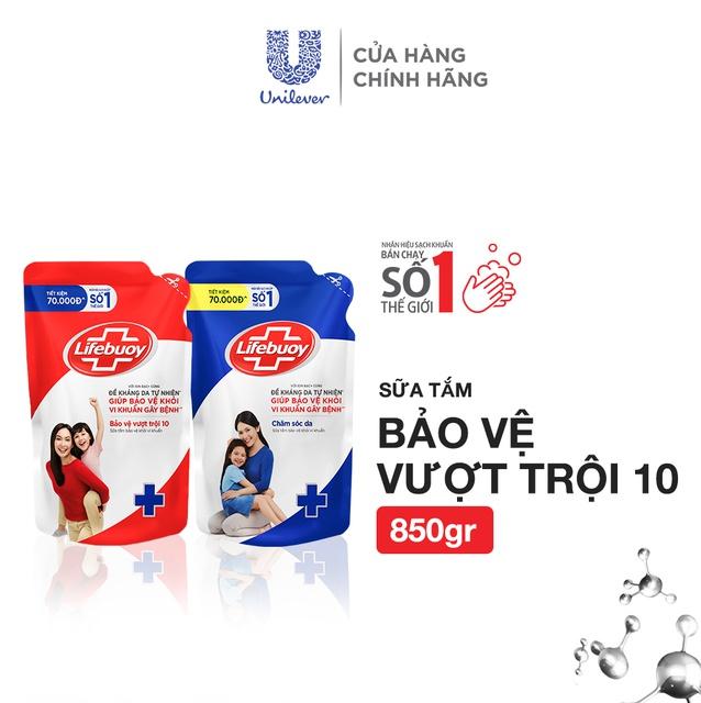 Sữa tắm Lifebuoy Bảo vệ khỏi vi khuẩn 850gr (Túi)