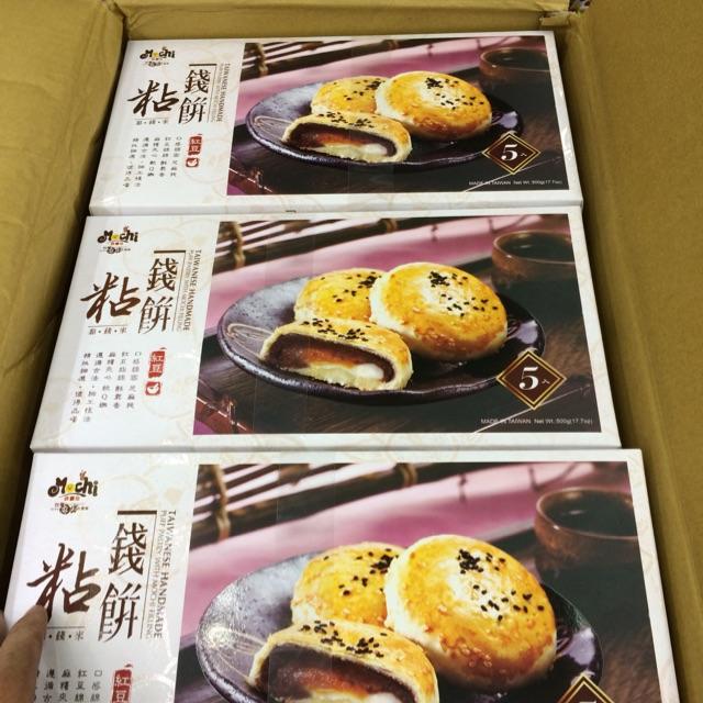 |Hộp Bánh Mochi Đài Loan| Hộp Bánh TAIWANESE HANDMADE PUFF PASTRY WITH MOCHI FILLING 500g(5 cái) - 10023998 , 849410172 , 322_849410172 , 160000 , Hop-Banh-Mochi-Dai-Loan-Hop-Banh-TAIWANESE-HANDMADE-PUFF-PASTRY-WITH-MOCHI-FILLING-500g5-cai-322_849410172 , shopee.vn , |Hộp Bánh Mochi Đài Loan| Hộp Bánh TAIWANESE HANDMADE PUFF PASTRY WITH MOCHI FILL