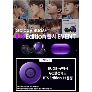 Tai nghe Samsung Galaxy Buds (BTS Edition)