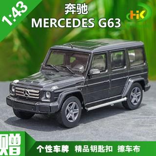 Mô Hình Xe Hơi Benz G Class Benz G 500 G 63 Tỉ Lệ 1: 43