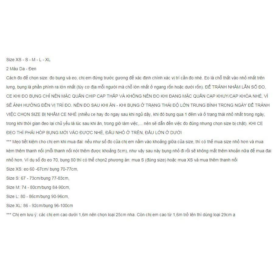 Đai nịt bụng Latex 9 xương (Tặng thước) | BigBuy360