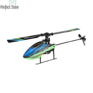 WLtoys V911S 2.4G 4CH 6-Aixs Gyro Flybarless RC Helicopter BNF without Romote Control