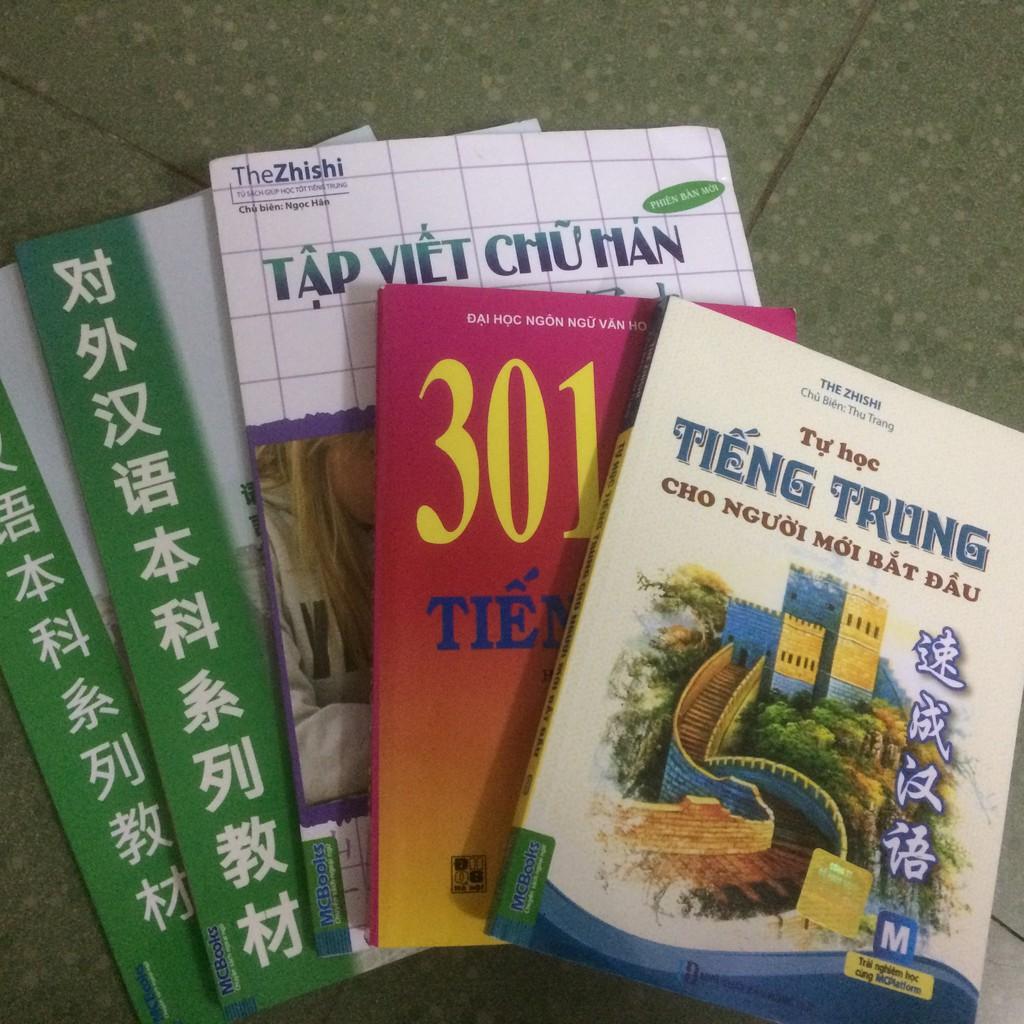 combo sách giáo trình hán ngữ tập 1