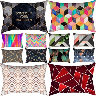 geometry Cushion Cover Polyester Rectangle Line Cushion Cover Pillow Case Bedroom Cushion Pillow Cover