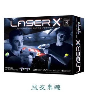 Súng Bắn Laser Đồ Chơi Cho Bé