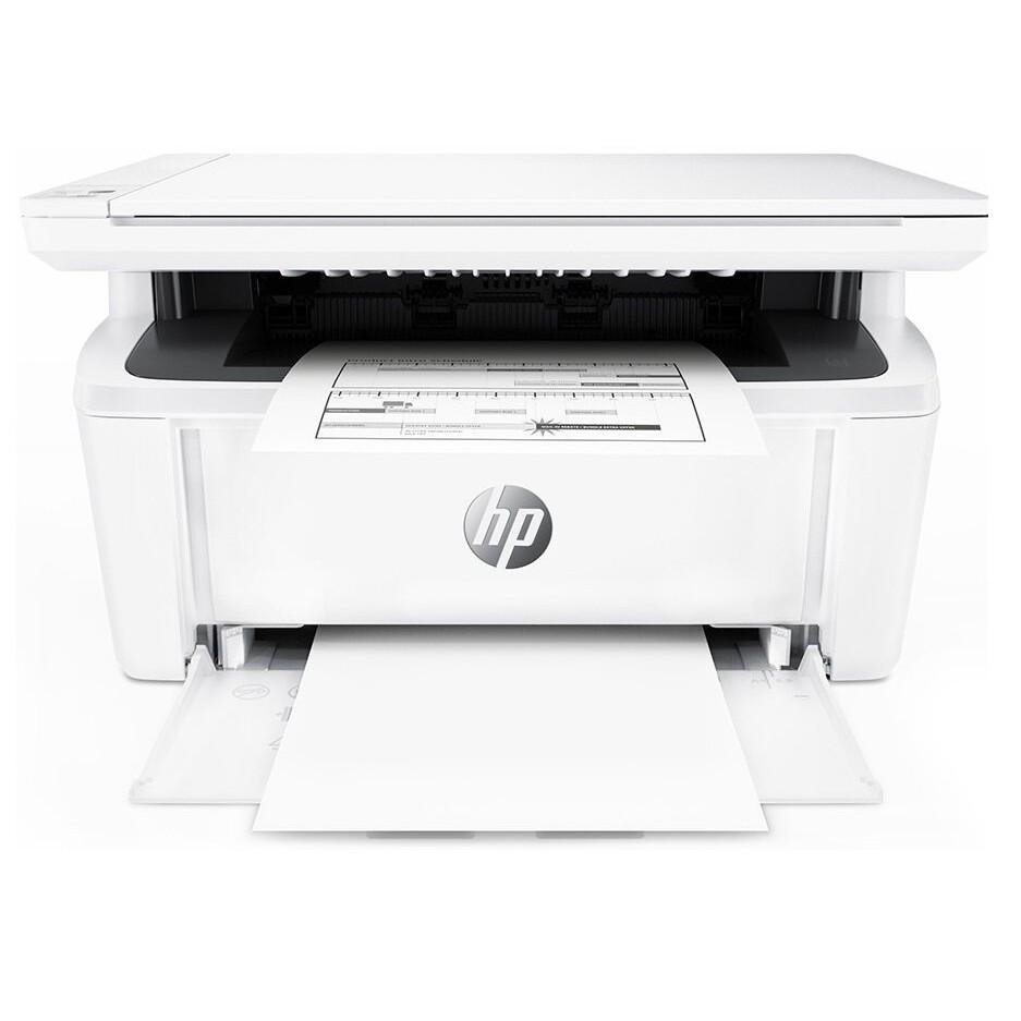 Máy in [RẺ VÔ ĐỊCH] máy in Đa chức năng HP LaserJet Pro MFP M28A (W2G54A) (In, Scan, Copy) chính hãng
