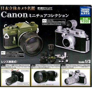 Mô Hình Máy Ảnh Canon Mini Đẹp Mắt Cao Cấp