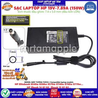 (ADAPTER) SẠC LAPTOP HP 19V-7.89A (150W) (Kim Lớn) kích thước đầu ghim 7.4 x 5.0 mm thumbnail
