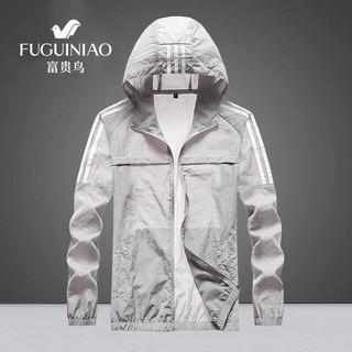 Áo khoác chống nắng dáng ôm thoáng khí kiểu Hàn Quốc cá tính cho nam