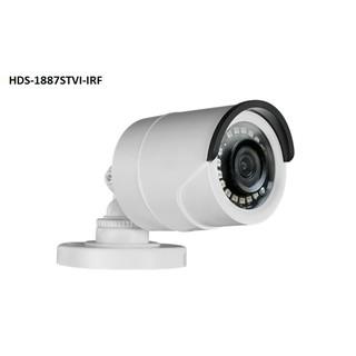 [HDS-1887STVI-IRF] Camera 4 in 1 hồng ngoại 2.0 Megapixel HDPARAGON HDS-1887STVI-IRF thumbnail