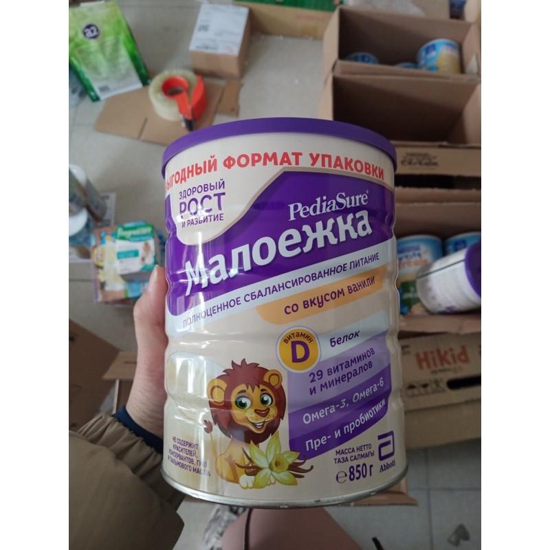 [Mã 267FMCGSALE giảm 8% đơn 500K] Sữa pediasure nga lon 850g cho bé