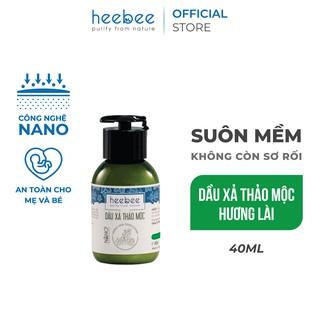 [Mã SRJULY1215 giảm 20K đơn 50K] Dầu xả Thảo Mộc giảm xơ rối Heebee Herbal Hair Conditioner 40ml thumbnail