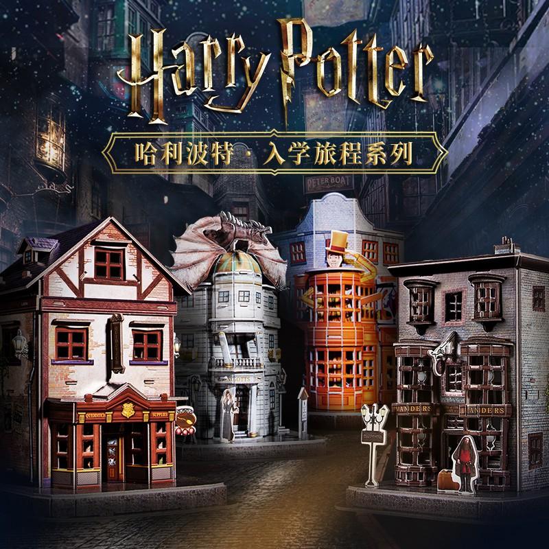 Mô Hình Xe Lửa Phong Cách Harry Potter Độc Đáo