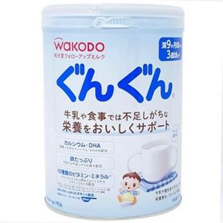 Wakodo nội địa Nhật số 0 và số 9 810gram thumbnail