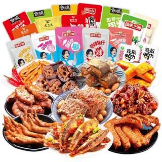 Box ăn vặt Trung Quốc ( 25 gói )