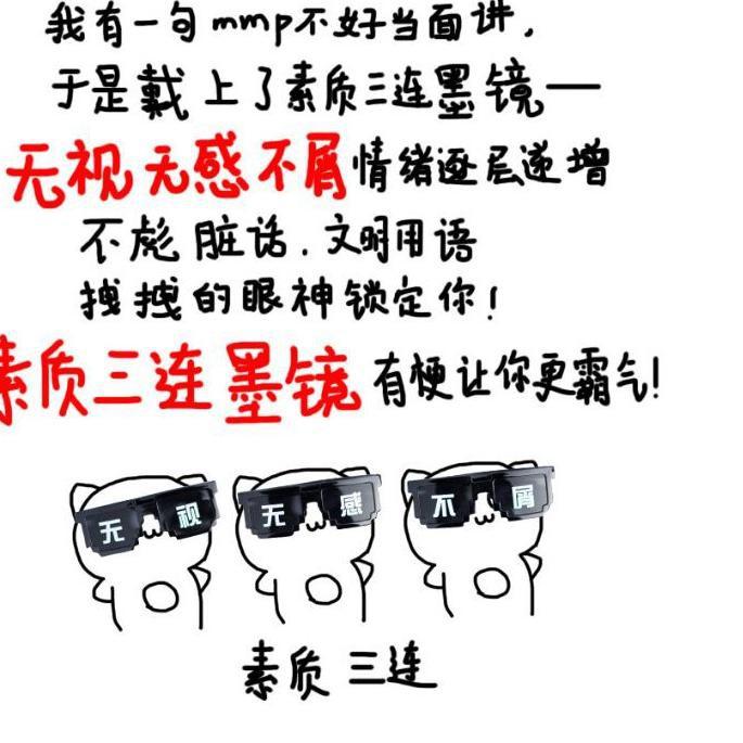 ❤9.9 chất lượng cao❤ Mắt kính 8Bit Youtuber minicraf màu xanh dương kim cương Mozaic Pixel