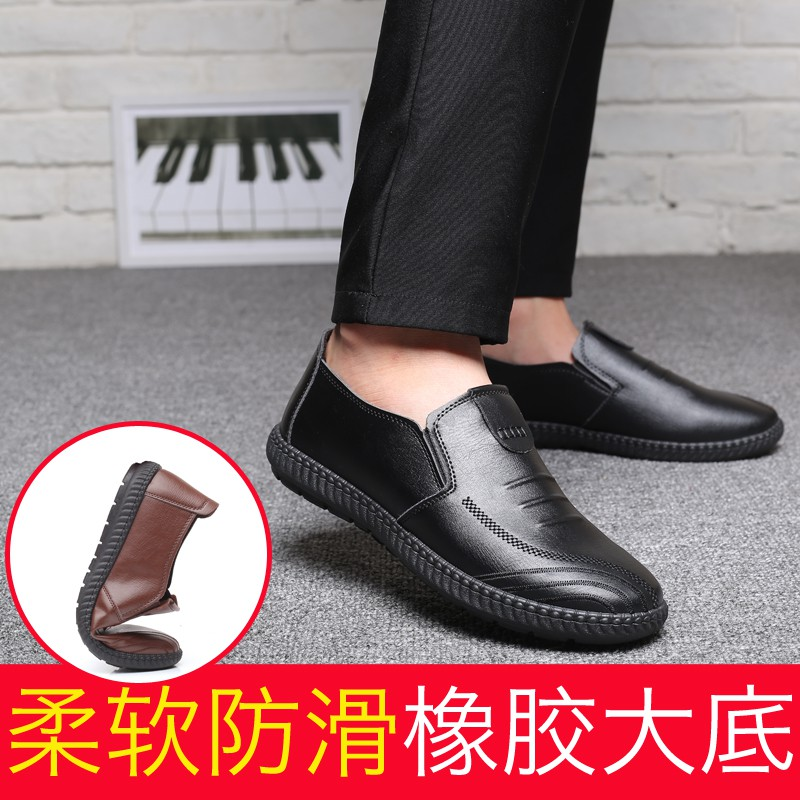 sale Men's casual shoes men's Korean version of the trend of black soft skin Bri