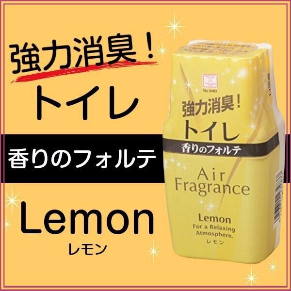 (DEAL NGẬP TRÀN)Hộp khử mùi toilet hương chanh hàng japan