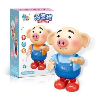 Con Lợn Nhảy 💖 [FREESHIP]💖Đồ Chơi Con Lợn Nhảy Phát Nhạc Ngộ Nghĩnh Cho Bé Yêu.