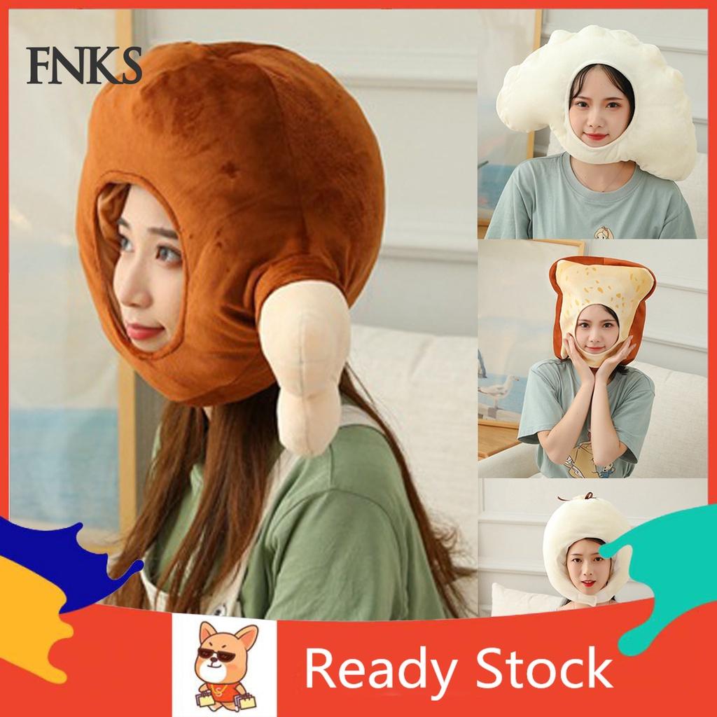 Mũ Trùm Đầu Hình Đùi Gà Nhồi Bông Mềm Mại Dễ Thương