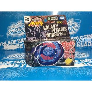 Con quay Metal Fight Beyblade BB70-Galaxy Pegasis W105R2F