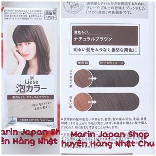 Nhuộm tóc dạng bọt của Kao Liese Prettia Nhật Bản màu số 10