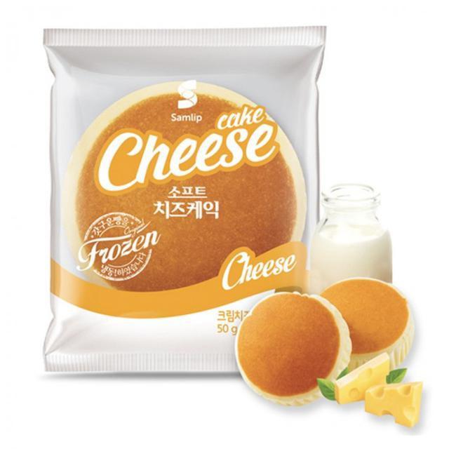 Bánh Cheese Cake size mini 50gram - Bánh ông già Samlip Hàn Quốc size nhỏ
