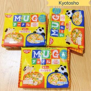 Mỳ MUG Nissin Nhật Bản Cho Bé ( Màu Vàng) [ Date T6/2021]