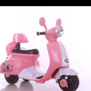 Xe điện dành cho bé