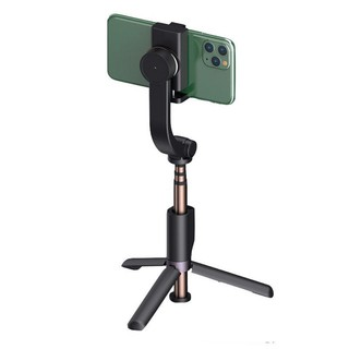 Gậy tự sướng tích hợp Gimbal và tripod 3 trong 1 WiWU TGS-301 Tripod Gimbal Selfie Stick