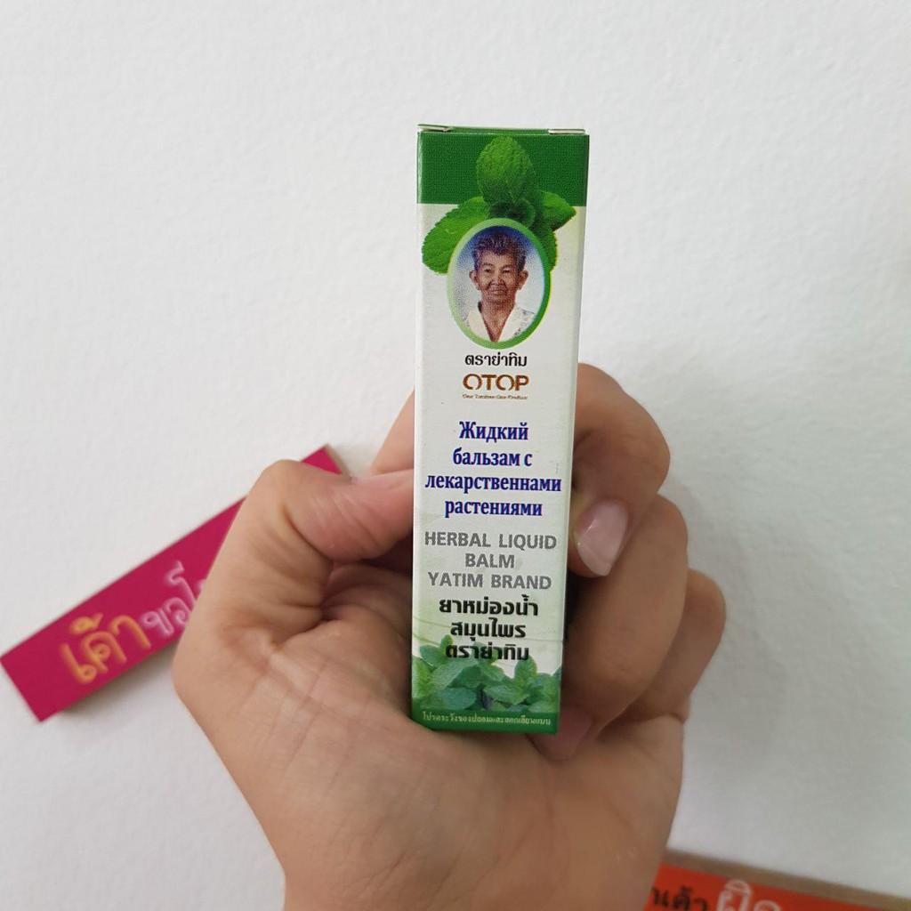 Dầu lăn thảo dược Herbal Liquid Balm Yatim Brand 8ml Thái Lan - 2443591 , 806466319 , 322_806466319 , 45000 , Dau-lan-thao-duoc-Herbal-Liquid-Balm-Yatim-Brand-8ml-Thai-Lan-322_806466319 , shopee.vn , Dầu lăn thảo dược Herbal Liquid Balm Yatim Brand 8ml Thái Lan