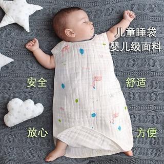 Túi ngủ cho bé bằng vải cotton không tay áo vest trẻ em mùa xuân và mùa thu chống đá của bé sơ sinh mùa hè mát mẻ