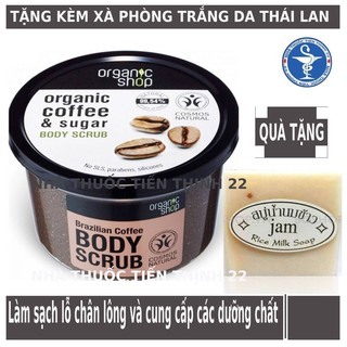 Tẩy Tế Bào Chết Toàn Thân  Coffee & Sugar Body Scrub 250ml -TẶNG KÈM XÀ PHÒNG THÁI LAN