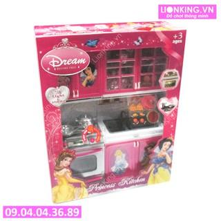 Đồ chơi Đồ dùng nhà bếp bằng nhựa 26214DP (MS1175)