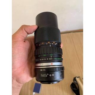 Olympus Zoom 75-150mm f4.0 Zuiko OM MF thumbnail