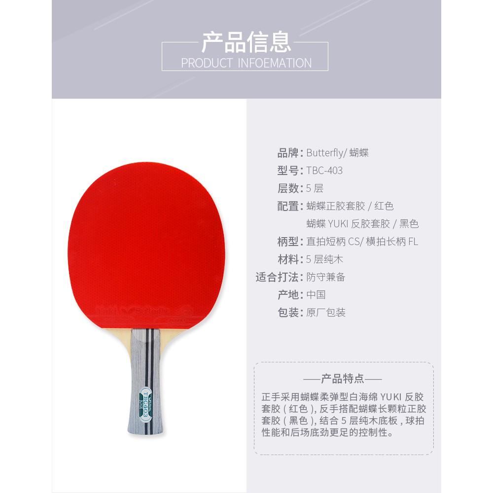 vợt bóng bàn dooss