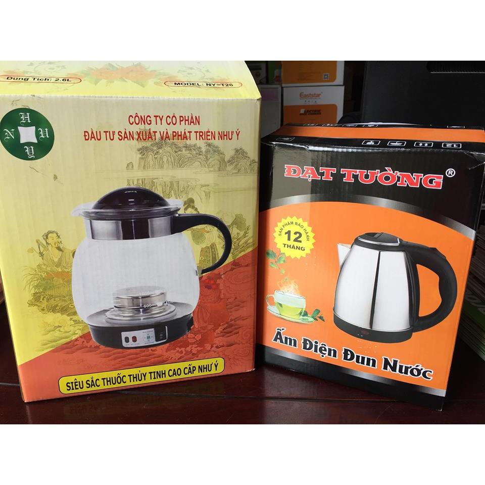 Ấm sắc thuốc Thủy Tinh ( tặng kèm 01 siêu tốc 1.8 lít) - Hàng Việt Nam