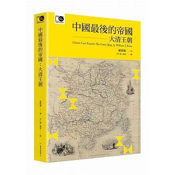 lang จีนรอยัล:หนังสือที่ยิ่งใหญ่โต๊ะรุ่น william end จีน