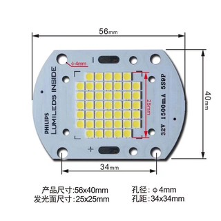 Chip led philips lumileds inside 32v-50w - 1500ma , kèm holder chụp nhựa