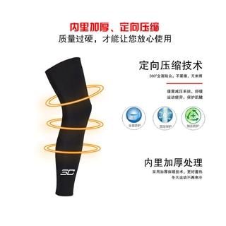 Quần Tất bảo vệ chân bóng rổ kuli dụng cụ thể thao huấn luyện bóng đá lót nhung chạy bộ thumbnail