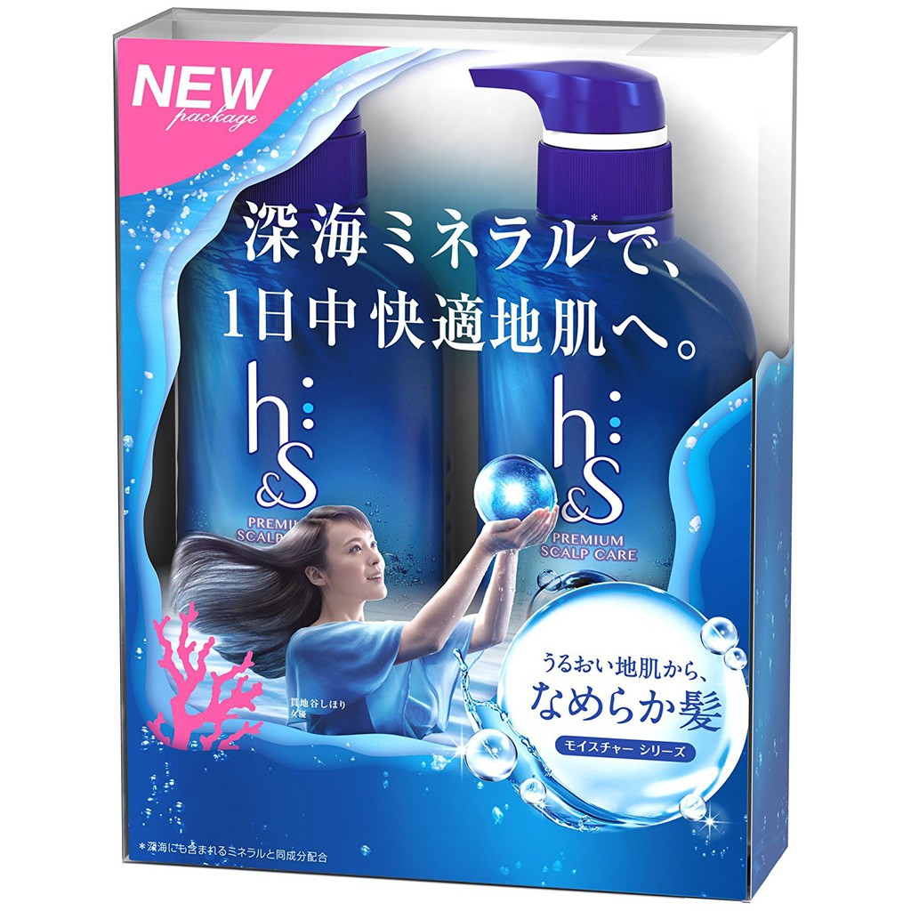 Bộ dầu gội và xả HS xanh Đậm trị gàu hương bạc hà - Nhật bản ...